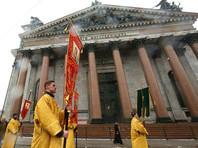 Сотрудники Исаакиевского собора попросили Путина приостановить действие закона о передаче имущества религиозным организациям