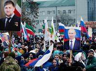 Жители Грозного заявили о принудительном участии в митинге в годовщину присоединения Крыма