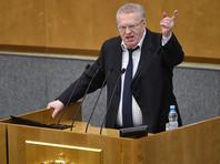 """Жириновский призвал отпустить всех молодых людей, задержанных на акциях """"Он нам не Димон"""""""