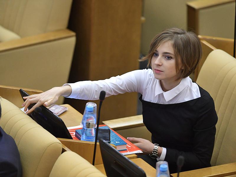 Поклонская поторопила депутатов с декларациями о доходах и пригрозила особо медлительным