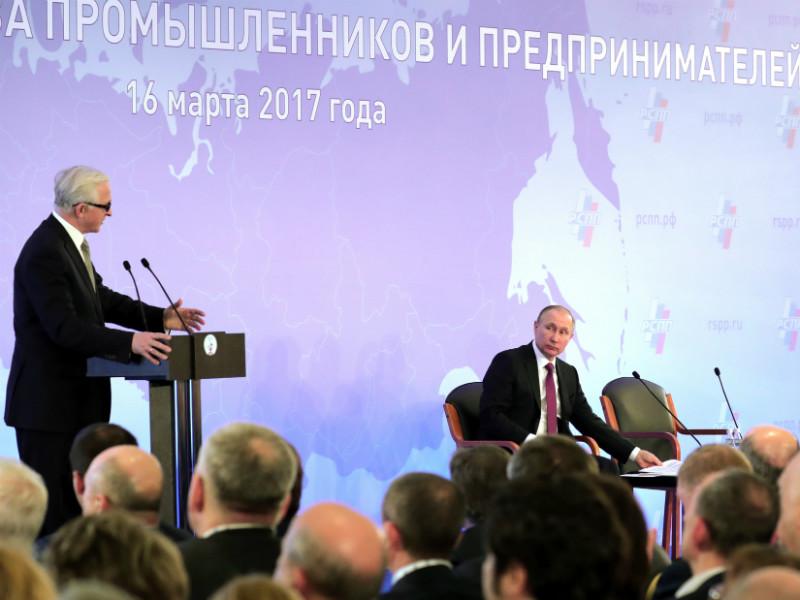 Президент РФ Владимир Путин на съезде Российского союза промышленников и предпринимателей
