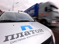 """Медведев предложил продлить льготный период пользования системой """"Платон"""""""