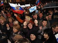 Севастополь, 6 марта 2014 года