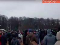 В Петербурге на митинг против коррупции пришли до 10 тысяч человек
