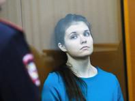Верховный суд РФ в среду подтвердил 4,5-летний срок заключения бывшей студентке МГУ Александре Ивановой (Варваре Карауловой)