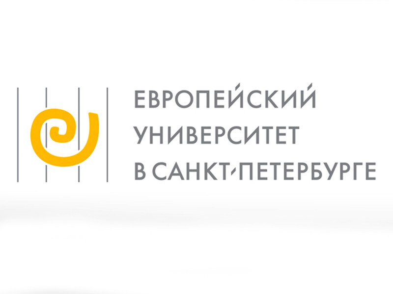 Университет заявил о намерении обжаловать это решение, сообщается в понедельник, 20 марта, на сайте вуза.