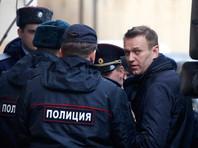 В Москве начался суд над Навальным: он попросил вызвать Медведева</p> <p>