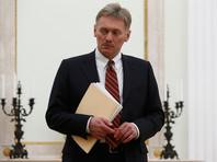 """Песков: отношения РФ и США """"даже хуже, чем во время холодной войны"""""""