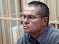 """""""Дождь"""" узнал личность посредника в переговорах Улюкаева с Сечиным"""