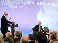 Путин не смог прочитать записи в собственном блокноте