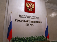 """Госдума приняла в первом чтении законопроект о запрете """"ненормальных"""" имен"""