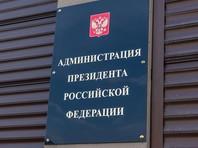 Медведев назначил сотрудника администрации президента новым руководителем Росмолодежи