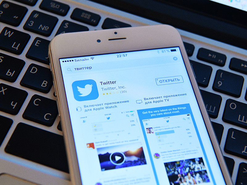 """""""Ведомости"""" узнали о планах российских властей замедлять доступ к сайтам, нарушающим законы"""