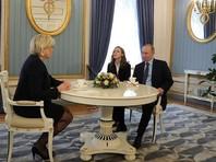 Путин на встрече с Марин Ле Пен в Кремле заверил, что РФ не собирается влиять на выборы во Франции