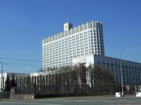 Правительство собирается переподчинить Росстат Министерству экономического развития, выяснила пресса