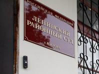 Судья облсуда постановил отправить жалобу обратно в Ленинский районный суд Кирова, который 8 февраля повторно вынес обвинительный вердикт по этому резонансному делу