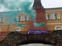 """У стен Кремля со стороны Александровского сада был вывешен баннер с надписью """"200 лет мужчины у власти. Долой!"""""""