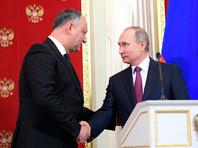 Владимир Путин и Игорь Додон, 17 января 2017 года
