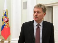 """""""Не согласны и отвергаем"""": в Кремле, Госдуме и Сенате ответили на обвинения со стороны США в размещении запрещенной ракеты"""