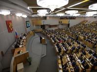КПРФ внесла в Госдуму проект протокольного поручения расследовать факты коррупции Медведева из фильма ФБК