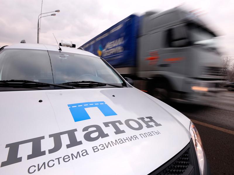 """Российские дальнобойщики 27 марта начнут бессрочную забастовку против повышения тарифов на проезд грузовиков по федеральным трассам и системы """"Платон"""", взимающей за это плату"""