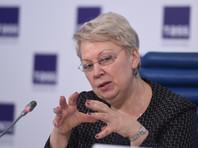 Министр образования припугнула ректоров вузов увольнением за неэффективное расходование средств