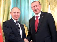 В Кремле прошла встреча президента Турции Реджепа Эрдогана с президентом РФ Владимиром Путиным