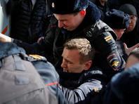 В Тверском районном суде Москвы начался суд над создателем Фонда по борьбе с коррупцией (ФБК) Алексеем Навальным, который был задержан накануне во время участия в несанкционированной акции против коррупции в Москве</p> <p>