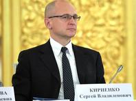 Тем временем по просьбе внутриполитического блока Кремля, который курирует первый замглавы президентской администрации Сергей Кириенко, специалисты неформально уже приступили к работе