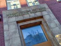 """Минюст удалил все отчеты НКО до 2014 года на фоне скандала с фондами, связанными с """"тайной империей"""" Медведева"""