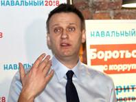 """Политик Алексей Навальный заявил, что поданы заявки на проведение в 53 городах России антикоррупционных митингов """"Он нам не Димон"""""""