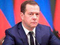 ФБК опубликовал самое масштабное расследование - об усадьбах, яхтах и виноградниках, которые  якобы принадлежат премьеру Медведеву