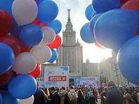 В Москве проходит студенческий фестиваль в честь присоединения Крыма