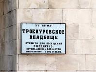 """В Москве похоронили убитого в СИЗО топ-менеджера """"Роскосмоса"""""""