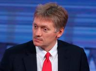 Песков предложил задать правительству вопрос о состоянии здоровья Медведева