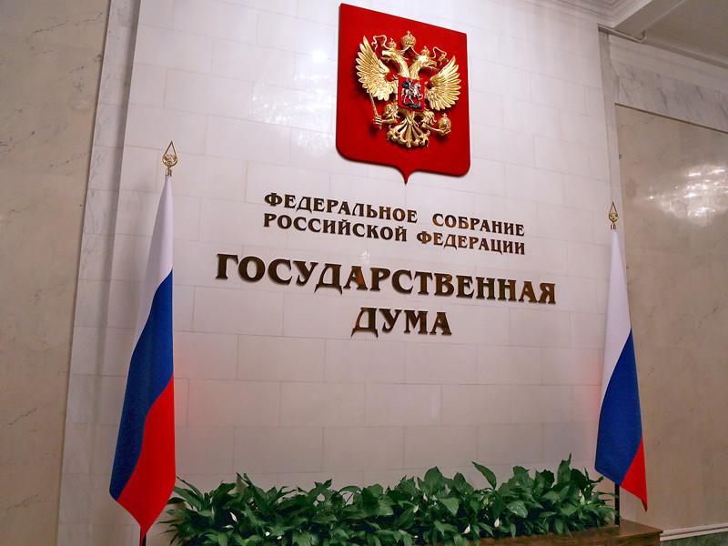 В Госдуме предложили освободить от налогов некоторых попавших под западные санкции физлиц