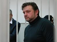 Никита Белых стал фигурантом второго уголовного дела