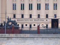 В Минобороны объявили, что базы ПРО и корабли США угрожают всей европейской части РФ