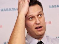 Навальному предложили провести митинг в Марьино или Сокольниках, он не согласен