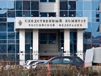 ФБК потребовал от СК возбудить уголовное дело в отношении Медведева