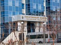 Депутаты Законодательного собрания Санкт-Петербурга попросили СК провести расследование, законна ли передача Исаакиевского собора в пользование Русской православной церкви