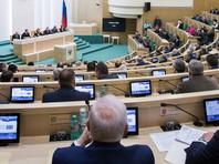 """В Совете Федерации, комментируя протестные акции """"Он нам не Димон"""" с участием молодежи, решили не """"прятать голову под крыло"""""""