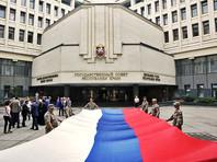 Кремль отверг возможность сделки с США по Крыму в обмен на отмену санкций