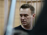 """""""Хватался за форму, упирался, мешал проходу граждан"""": Мосгорсуд признал арест Навального на 15 суток законным"""