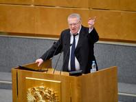 Фракция ЛДПР встала и вышла, когда Жириновскому пригрозили комиссией по этике за предложение расстрелять часть коллег (ВИДЕО)