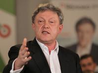 Кандидат в президенты Явлинский обещает по 130 кв. м семьям без жилья