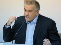 Глава Крыма призвал во имя духовности сделать Россию монархией и высказался за диктатуру Путина