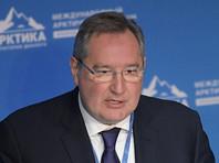 Рогозина на Арктическом форуме по ошибке представили премьер-министром РФ