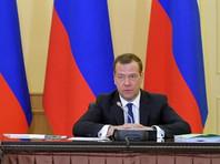 Медведев, у которого Навальный якобы нашел яхты и усадьбы, подписал законопроект по борьбе с отмыванием денег
