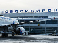 Сегодня авиарейсом из Алма-Аты Юрий Образцов прибыл в Новосибирск. В аэропорту Толмачево мужчину встречали сотрудники новосибирской полиции. Розыскные мероприятия в ближайшее время будут официально прекращены
